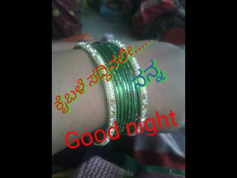 Good Night In Kannada Song For Whatsapp Youtube