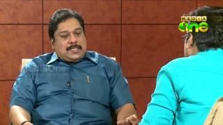 Ramesh Chennitha involved in Bar scam, reveals Biju Ramesh View Point 27/01/16