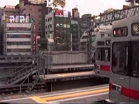 1993年 東急渋谷駅-自由が丘駅 ...