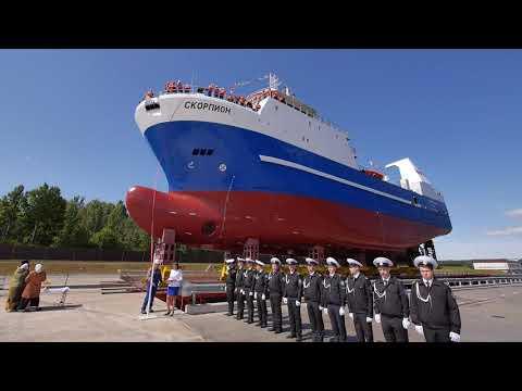 видео: Торжественная церемония спуска траулера Скорпион проекта 1701