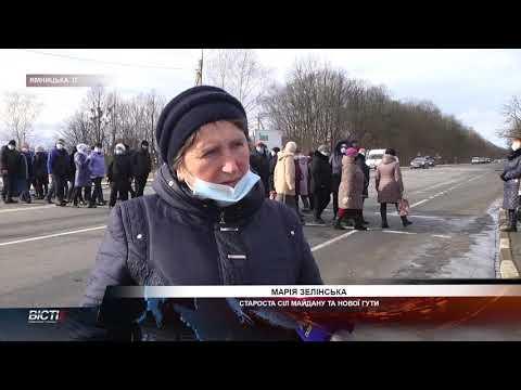 Тарифні протести продовжуються