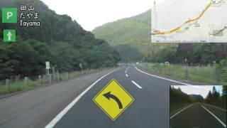 6to6 20130815 東北道 上り 高舘PA→田山PA to 田山PA