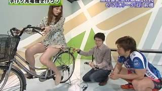 GI 高松宮記念杯特集2 もし競輪選手が自転車発電に挑戦したら 熊田曜子 検索動画 34