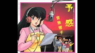 1986年リリース 作詞 佐藤ありす 作曲 小坂明子 編曲 小林慎吾.