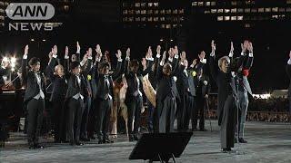 即位を祝い・・・万歳三唱 国民祭典8(19/11/09)