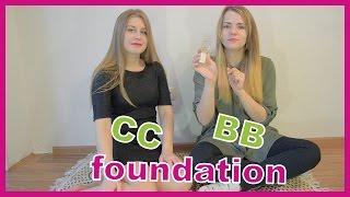 Обзор CC and BB cream