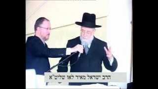 7 הרב ישראל מאיר לאו - מניעת הריון והפסקתו