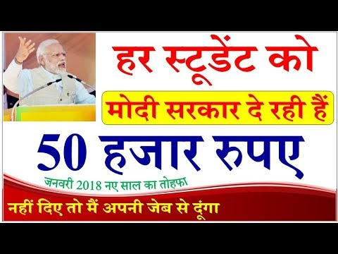 Latest news today update - PM Modi Happy new year Gift ₹ 1 Lac- gallantry awards quiz