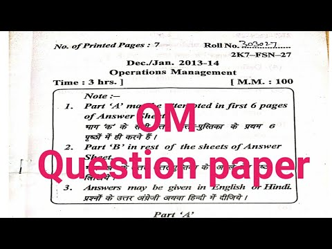 OM Questions paper 2014. Operation Management Previous year Question papers.