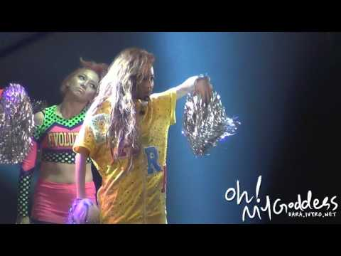 [FANCAM] New Evolution MIX - FOLLOW ME (DARA ver)