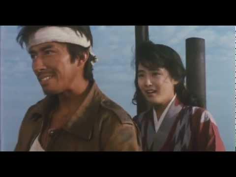 Inuji ni Seshimono (1986)
