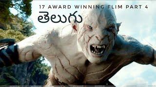 Telugu explainer lord of ring 4th part hobbit 1 full movie