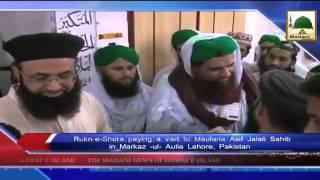 vuclip Dr Ashraf Asif Jalali sb on Madni Channel   Video Dailymotion