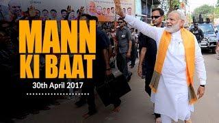PM Modi's Mann Ki Baat, April 2017