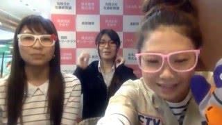 牛久市情報発信!ちゃんみよTV#939 水 (2016年4月27日配信) 堀圭子 検索動画 5