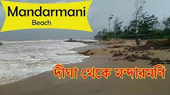 My Trip to Mandarmani - Popular Sea Beach for Perfect Weekend Holiday