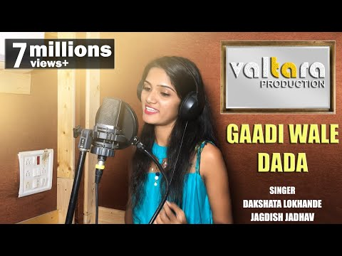 Gaadi Wale Dada Official Video Song ||Dakshata Lokhande||Jagdish Jadhav||Valtara Production