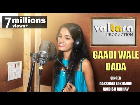 Gaadi Wale Dada Official Video Song ||Dakshata Lokhande||Jagdish Jadhav||Valtara Production
