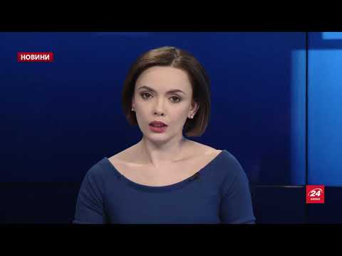 Випуск новин за 19:00: Невтішні новини з Донбасу