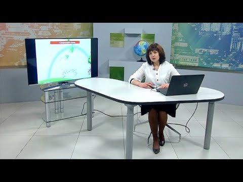 Новости 11 канал: УКРАЇНСЬКА МОВА (3 клас) 31-03-2020