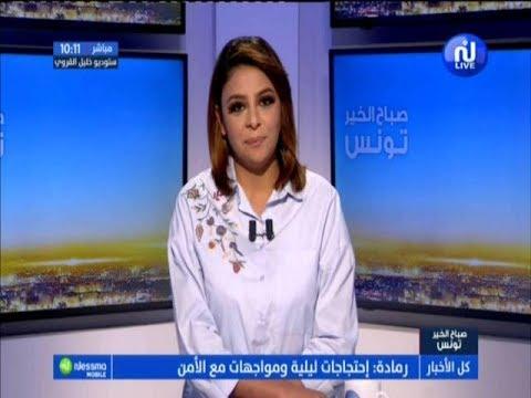 Sbeh El Khir Tounes Du  Mercredi 25 Juillet 2018- Nessma Tv