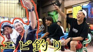 超高難易度!?台湾のデカえび釣り!! #3
