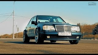 Тест-Драйв От Давидыча Mercedes W124 E500 (Волчок)