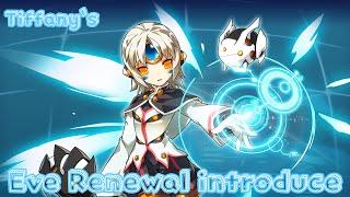 [Elsword] Eve Renewal introduce : Commands, skill 이브 리뉴얼 소개