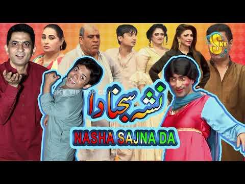 Nasha Sajna Da Sajan Abbas and Mahnoor New Stage Drama 2018