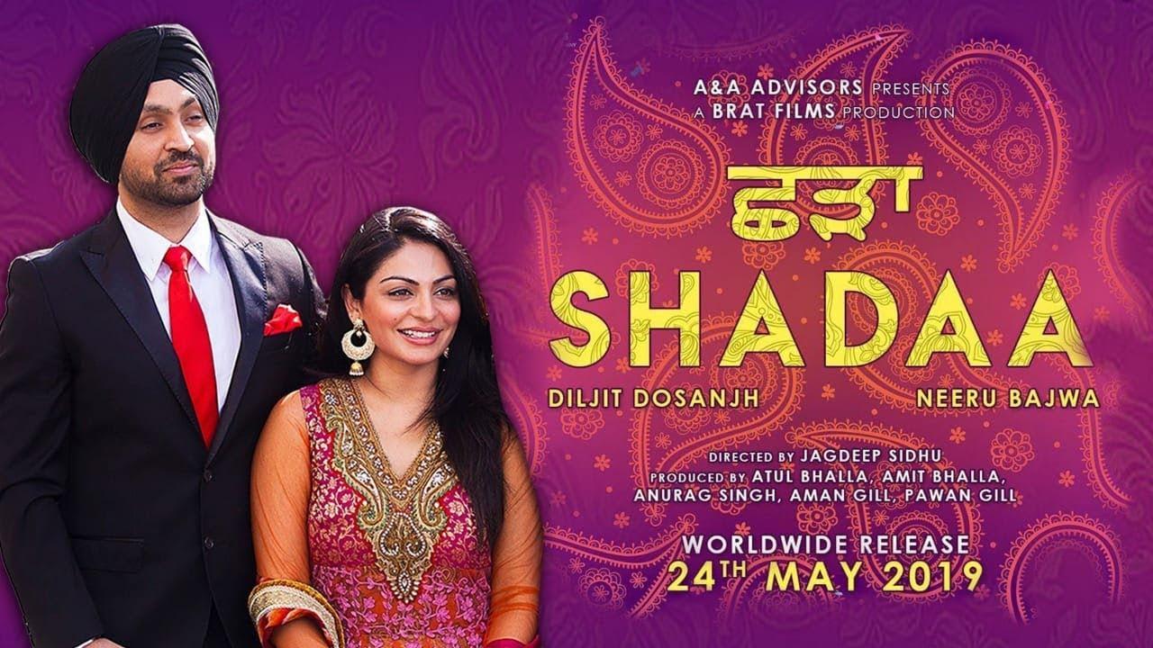 Shadaa | Diljit Dosanjh | Neeru Bajwa | Punjabi Movie