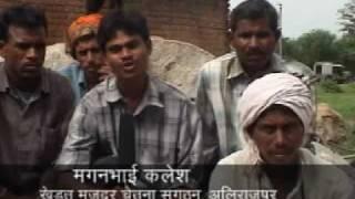 Silicosis : Sadosh Manav Hatya!