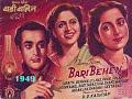 मोहब्बत के धोखे में कोई न आए..Rafi_Rajinder Krishan_Husnlal Bhagatram..a tribute Whatsapp Status Video Download Free