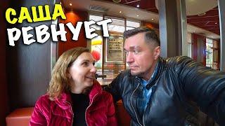 О РЕВНОСТИ И ВКУСАХ ✔ 2.02.2020  Влог