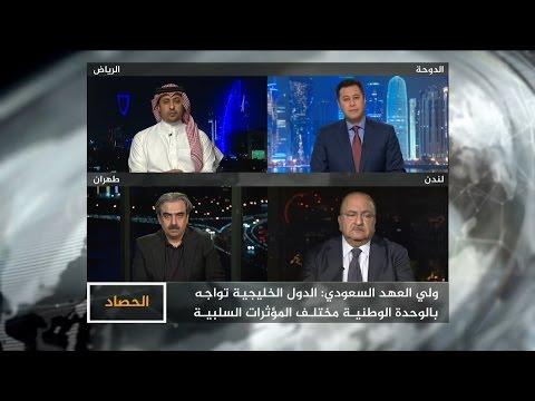 الحصاد-الخليج.. توافق على الأولويات  - نشر قبل 1 ساعة