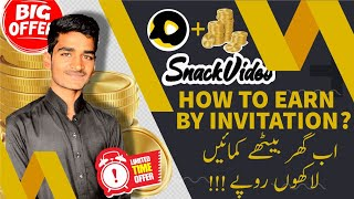 Snack Video App se Paise kaise kamaye | How to Earn Money From Snack video app |#Sncakvideoearn screenshot 5