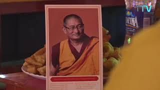 བོད་ཀྱི་བརྙན་འཕྲིན་གྱི་ཉིན་རེའི་གསར་འགྱུར། ༢༠༡༩།༡༠།༠༩ Tibet TV Daily News- Oct 09, 2019
