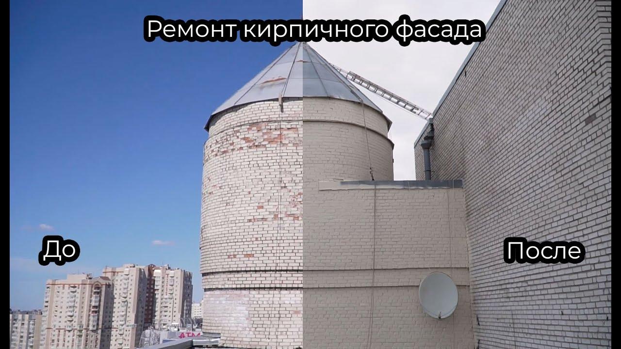 Фасадные работы в Санкт-Петербурге