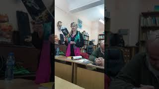 Поетесата Илияна Илиева от Враца в Гр библиотека Стоян Дринов Панагюрище 10.11.2017 част 4