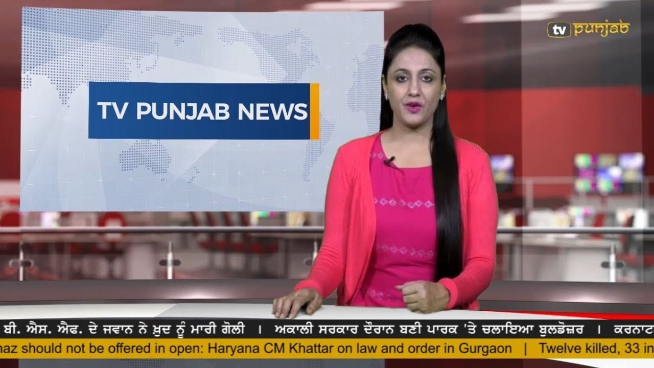 punjabi news live tv india free