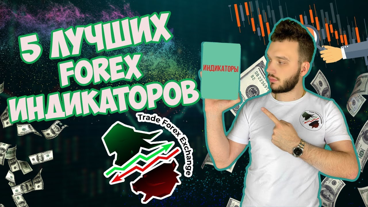 โฟ สมุทรสาคร: Forex Mneniq