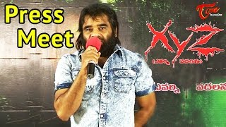 XYZ Movie Press Meet | Director SK Basheed
