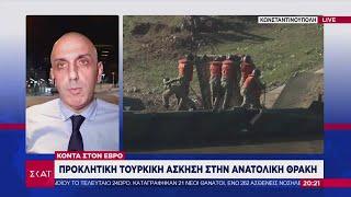 Ειδήσεις Βραδινό Δελτίο   Νέο παραλήρημα Ερντογάν με αναφορές στο Αιγαίο   07/02/2021