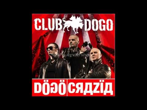 Club Dogo ft Kool G Rap - Gunz from Italy