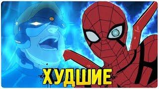 """Худшие серии мультсериала """"Человек-паук 2017-2018"""""""