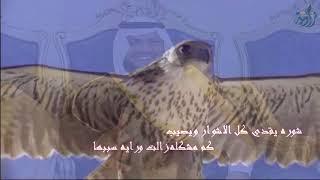 شيلة : افخر بعمي || كلمات الشاعر : وليد الميزاني || اداء المنشد : عبدالمحسن الحلافي