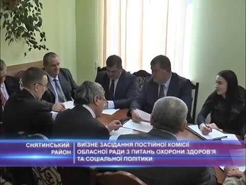 Виїзне засідання постійної комісії обласної ради з питань охорони здоров'я та соціальної політики