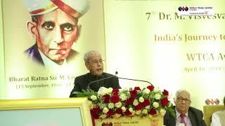 7th Dr. M. Visvesvaraya Memorial Lecture by Shri Pranab Mukherjee, Former President of India
