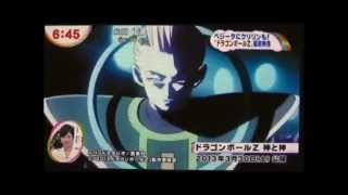 Trailer Dragon Ball Z Batalla de los Dioses 2013