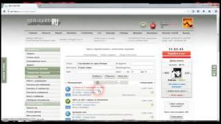 Сколько можно заработать на  http://seo-fast.ru/?r=416757