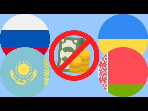 Почему постсоветские страны такие бедные ?
